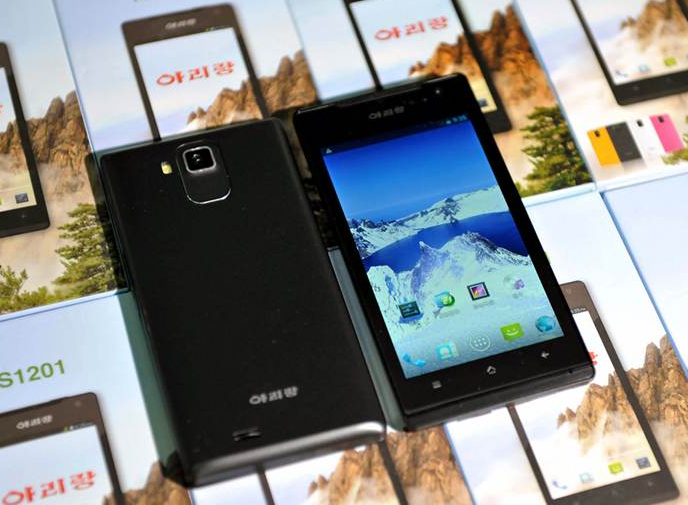 North Korea Says They Made a Smartphone called, Arirang