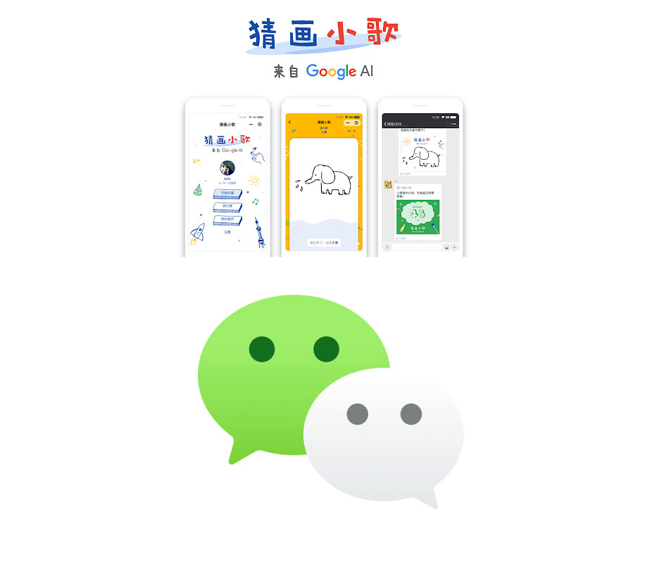 WeChat debuted its Mini Games program