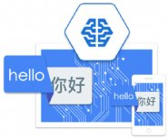 Google-Machine-Learning-auto-translation-included-in-Collavate-3.9.1