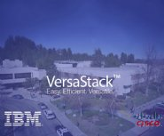 IBM-and-Cisco-announced-expanded-solutions-for-VersaStack
