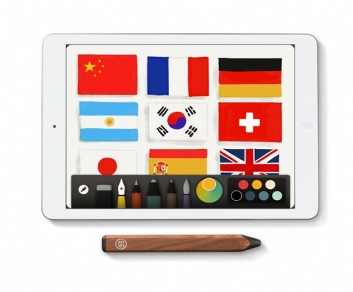 Fifty Three Launches Pencil Mobile App SDK, Announces Worldwide Product Availability